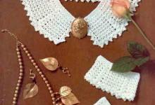 Вязаные комплекты – воротник и манжеты