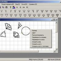 Программа для рисования схем вязания крючком MyCrochet