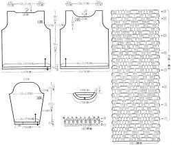 Пуловер геометрическим узором