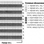 top-s-vytjanutymi-petljami_-top-s-vytjanutymi-petljami1.jpg
