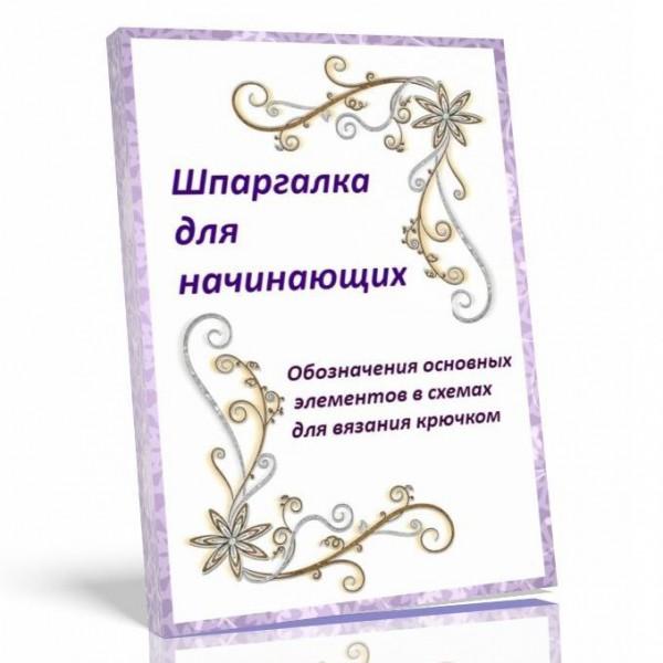 В книге собраны графические