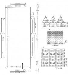 Болеро из прямоугольника