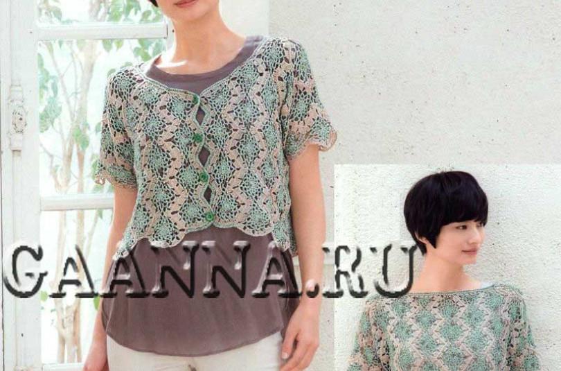 Короткий жакет или блуза с застежкой сзади