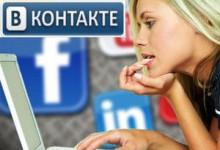 Конференция Как зарабатывать рукоделием? - Продвижение рукодельных групп ВКонтакте