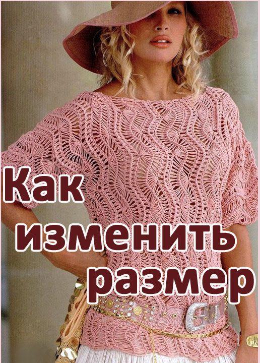 Вязание на вилке пуловер 145
