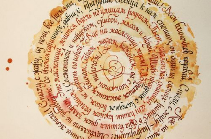 Почему стоит посещать курсы каллиграфии?