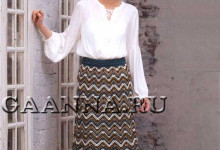 Разноцветная юбка