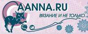 Gaanna.ru – Вязание и нетолько…
